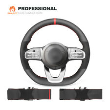 DIY Leather Suede Steering Wheel Cover for Mercedes-Benz C-Class E-Class S-Class