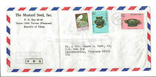 1981 China airmail ad cover to Harrisonburg VA   pottery   mustard seed