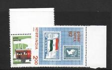 1982 India INPEX 82 SG1070-1071 Unmounted Mint (MNH)