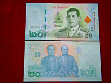 THAILAND 20 Baht Banknote neuer König Rama X UNC