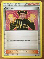 POKEMON TCG: XY GENERATIONS IMAKUNI? 63/83 UNCOMMON REVERSE