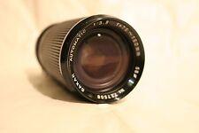 Sakar 75-150MM F3.9 Automatic Macro Zoom Lens w/ Hood - Vintage