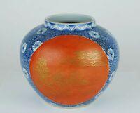 Chinese B&W orange red landscape medallion pot vase Qing Tao Kuang seal cir. 20C
