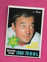 1970-71 OPC # 242 WINGS FRANK MAHOVLICH AS  EX-MT CARD (INV# C5653)