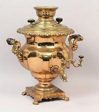 Amazing Antique 19th Century Imperial Russian Tombak Bronze Urn Shape Samovar