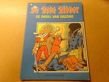 STRIP / DE RODE RIDDER 4: DE PAREL VAN BAGDAD | Herdruk 1973