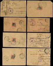 MALAYA STRAITS SETTLEMENTS 1916-17 TIGERS + CENSORS...4 COVERS