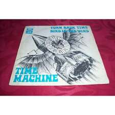 TIME MACHINE - Turn Back Time / Bird In The Wind French 7 Psych Prog 71