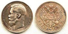 Rusia-Nicolas II. 1 Rublo. 1898. San Petesburgo. MBC+/VF+ Plata 19,8 g. Escasa