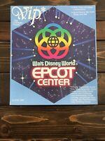 Vintage - Walt Disney World Epcot Center - VIP - The Ultimate Puzzle - CIB