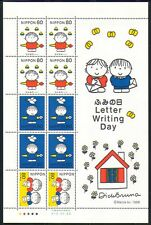 GIAPPONE 1998 lettera scrittura/VIGNETTE/Birds 10 V Sht b1639f