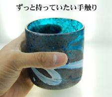 Japanese Ryukyu glass Beer rock tumbler Genkichi Genga Made in Okinawa