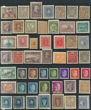 Ukraine Stamps - Singles - Mint & Used - Lot A-4