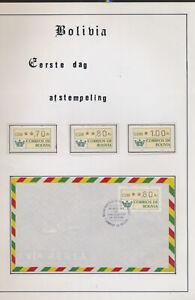 XC67356 Bolivia 1989 airmail ATM stamps FDC used