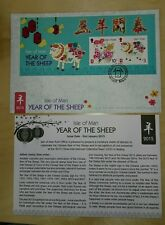 羊年首日封 2015 Isle of Man Lunar Zodiac Sheep Goat Year MS Stamp FDC