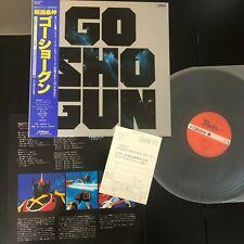 GOSHOGUN-LP-SOUNDTRACK-BGM-OST-Boogie Lp + RING CARD
