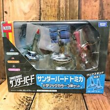 Tomica Thunderbirds set of 3 metallic color Takara Tomy 2016