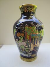 Beautiful Large Oriental  Ricksha & Flowers Decorated Porcelain Vase