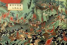 Samurai Warriors Shiroyama Battle 1800 Japan 7x5 Inch Print