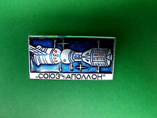 USSR - USA Space Mission, SOYUZ-APOLLO Soviet Russia Pin Badge