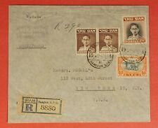 1949 THAILAND BANGKOK REGISTERED AIRMAIL TO USA