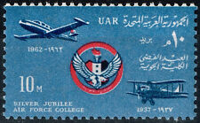 Egypt Aviation Aircraft History Airforce College stamp 1962 MLH