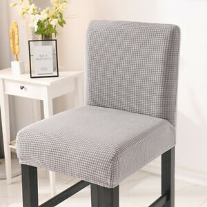 hickened Stretch Chair Seat Cover Wedding Banquet Armless Removable Slipcover
