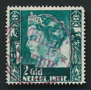 JAPAN DUTCH EAST INDIES INDONESIA STAMP 1942 2g WILHELMINA NAVAL SURCH SG#121