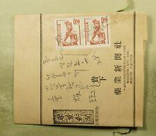 DR WHO KOREA WRAPPER PAIR  f26479