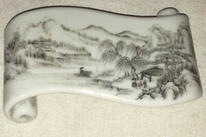 ANTIQUE QIANLONG  QING DYNASTY PERIOD PORCELAIN EARLY BRUSH STAND CHINA