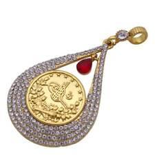 4043abf236a6 El Islam Musulmán turcos 60 Cm Collar moneda árabe Color Oro Joyería Monedas  De Turquía