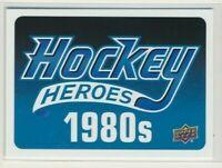 2012-13 Upper Deck Series 2 Hockey Heroes 1980s Header Card