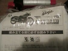 AOSHIMA 1/12th SCALE NINJA NAKED MOTOR BIKE MODEL KIT NO BOX JAPANESE INSTRUCTS