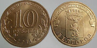 Russia 10 Rubles  2011 Commemorative Coin Town of Martial Glory -  BELGOROD