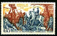 France 1970 Yvert n° 1657 neuf ** 1er choix