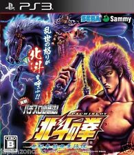 Used PS3 PachiSlot Hokuto no  Ken SONY PLAYSTATION 3 JAPAN JAPANESE IMPORT