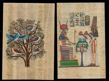 """EGYPT - 8 EGYPTIAN PAPYRUS (4"""" X 6"""") ALL DIFF. - ANCIENT ART #3"""