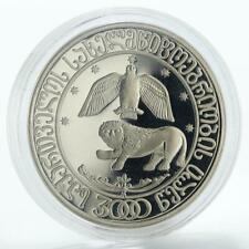 Georgia 10 lari 3000 years Georgian statehood cupro-nickel coin 2000