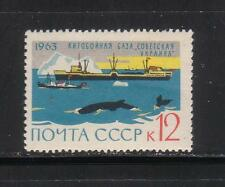 Russia Soviet Antarctic Exploration Ship Whales stamp 1963 # 6347