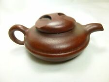 Yixing Purple Sand Pottery Small Teapot .  Te21-4