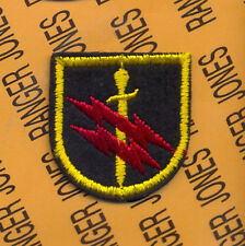 Mike Force Vietnam Special Forces beret flash patch #138