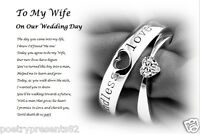 TO MY WIFE on our wedding day (personalised gift) 2
