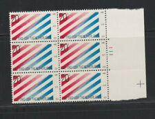 Plate Block of Six, Scott #2003,  USA/The Netherlands, MNH