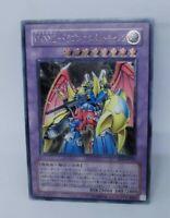 DP19-JP021 **Ultra Rare** Japanese Yu-Gi-Oh Armed Dragon Catapult Cannon