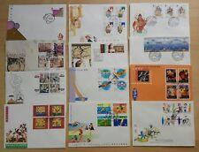 1996 Macau Complete Set Stamp on 12 FDC 澳门一九九六年发行全套共12个邮票首日封