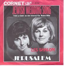 7inch LES SHALOM jewish wedding song HOLLAND EX+  (S2274)