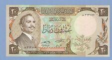 Jordan, 20 dinars, 1985, brown, UNC, P 21b