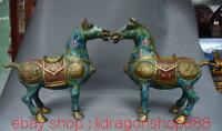 """13.6"""" Chine Cloisonné Émail Cuivre Dynastie Zodiaque Animal Cheval Statue Paire"""