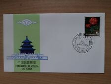 China 1984 Nov 8-14 Souvenir Cover Philatelic Exposition of China, Held in Spain