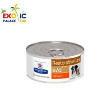 Hill's PD Canine A/d Dieta convalescenza 156 gr - 5670yz